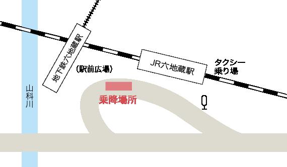 六地蔵駅便 無料送迎バス 時刻表 交通のご案内 桃仁会病院 ...